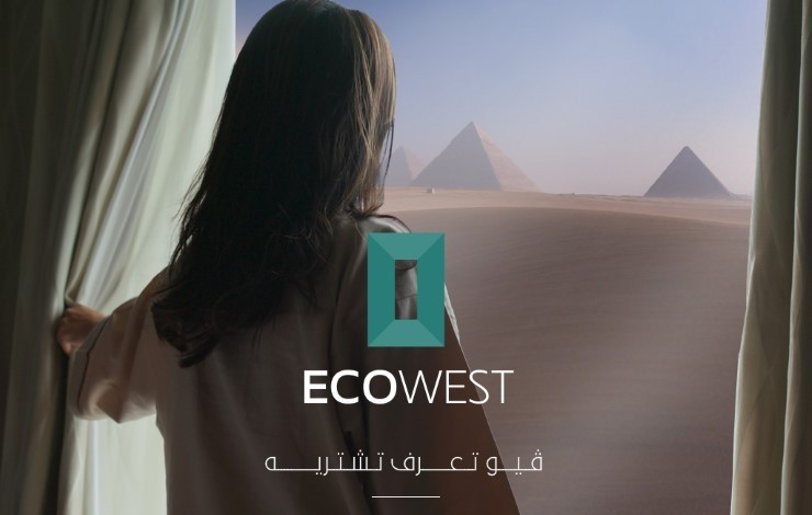 ecowest 6 october